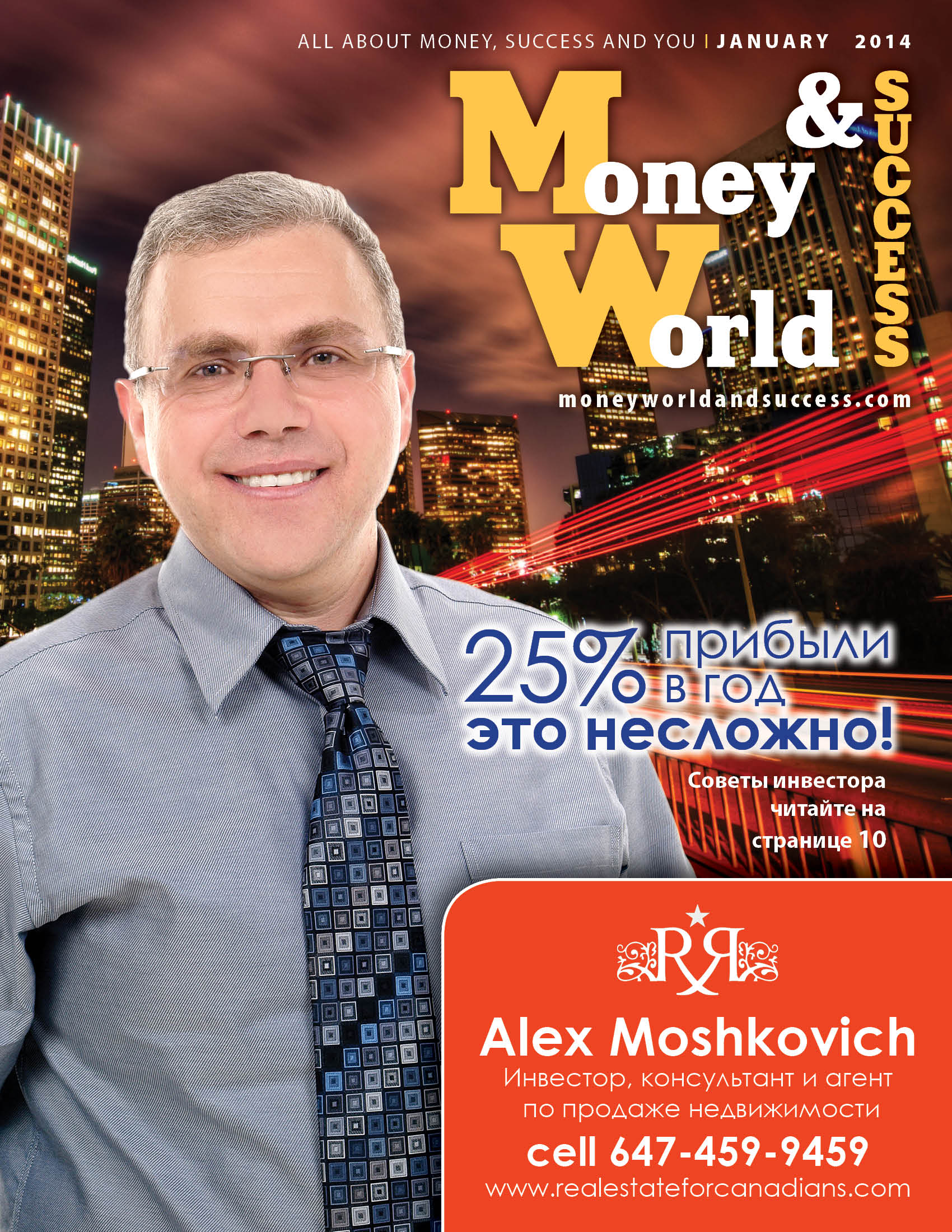 Alex Moshkovich real estate agent in Thornhill Barrie Hamilton